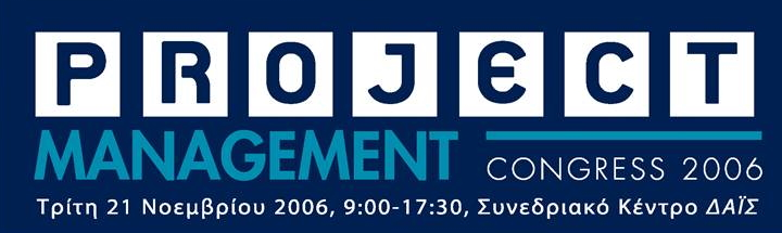 1ST Project Management Congress